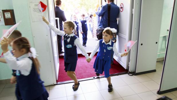 Линейка на День знаний в школе №53.