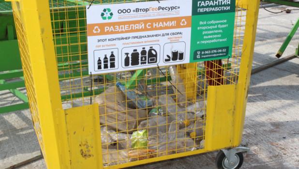 Комплекс по переработке мусора в Рубцовском районе.