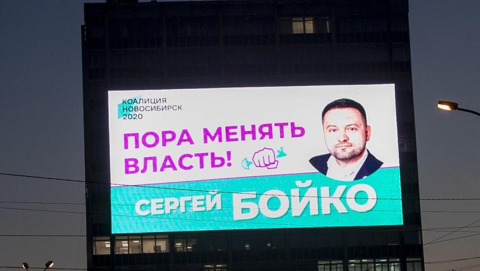 Возле сибирской часовни два дня продержалась и исчезла неправильная агитация от сторонника Навального