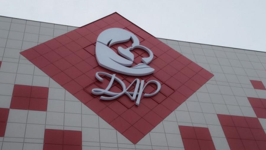 "Перинатальный центр ""Дар""."