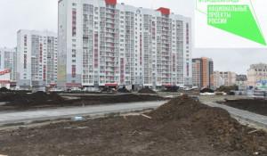 Благоустройство общественных территорий в Барнауле