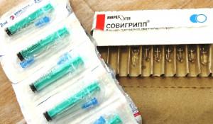 Вакцина против гриппа.