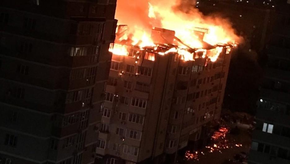 Пожар в Краснодаре.