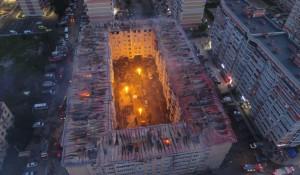 Последствия пожара в Краснодаре.