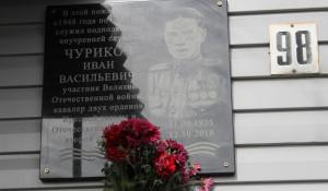 В Кытманово увековечили память ветерана пожарной охраны.