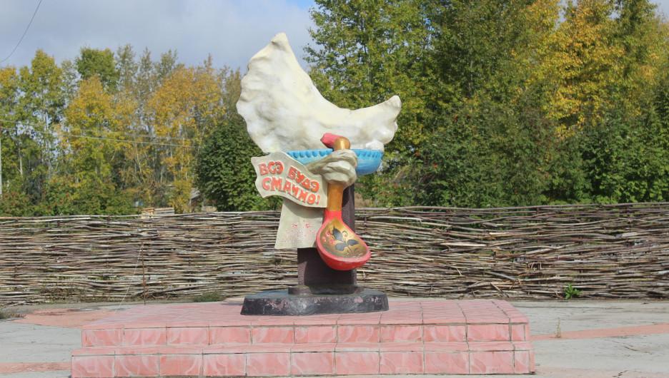 Памятник Варенику в новом парке  в с. Романово
