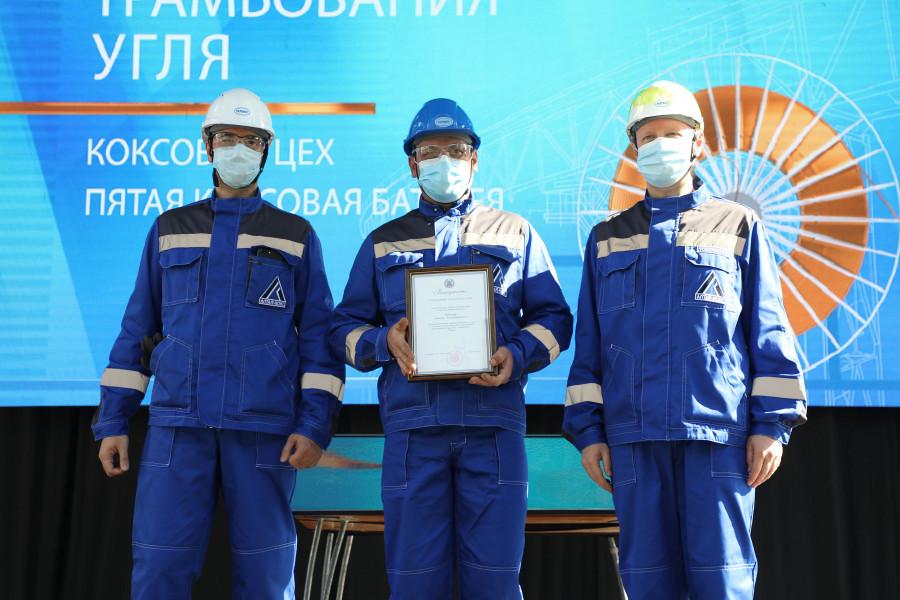 Группа НЛМК развивает технологию коксохимического производства.
