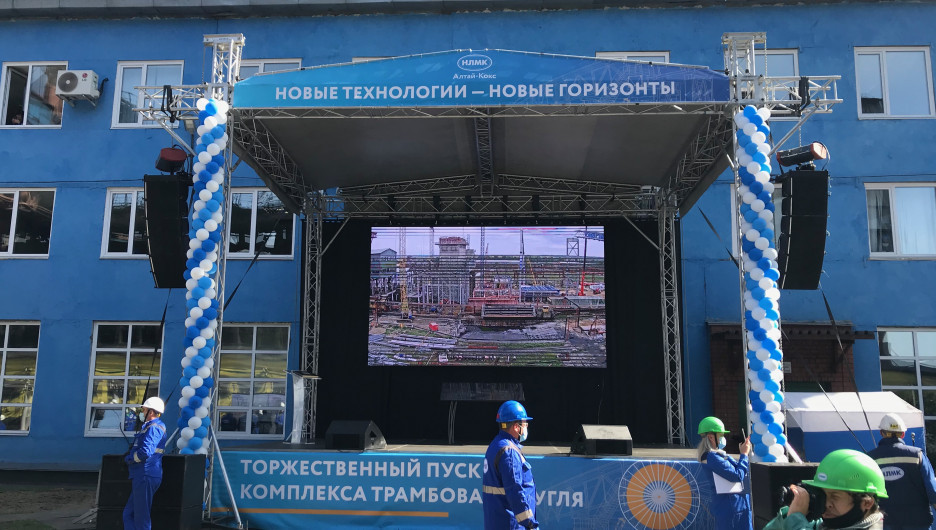 """Алтай-Кокс"" 14 сентября 2020 года."