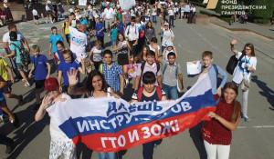 В Алтайском крае появится маршрут здоровья.