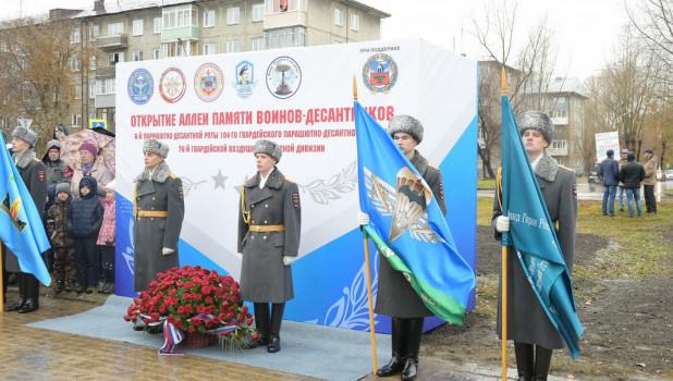 Открытие «Аллеи памяти» в честь погибших героев-десантниковю