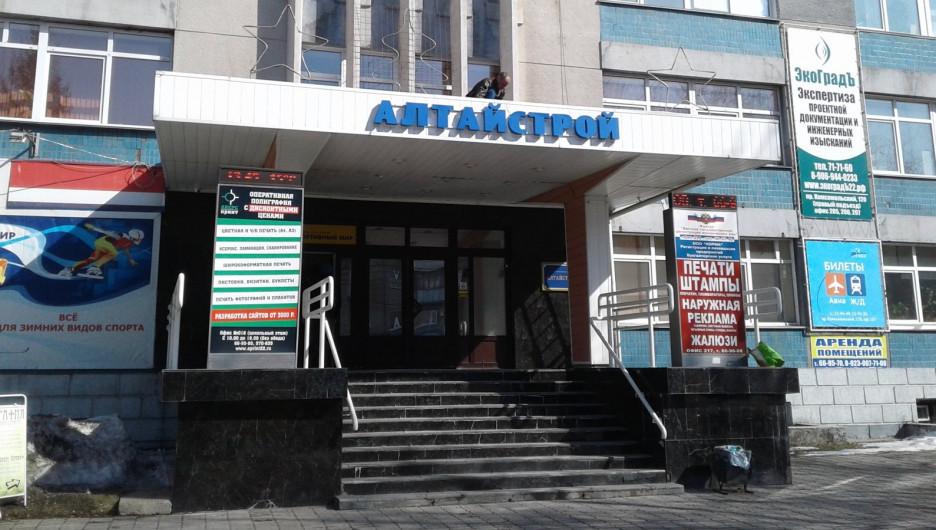 Здание на пр. Комсомольском, 120.