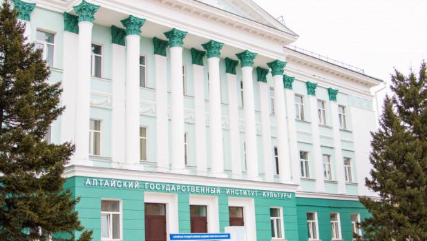 Корпус Алтайского государственного института культуры