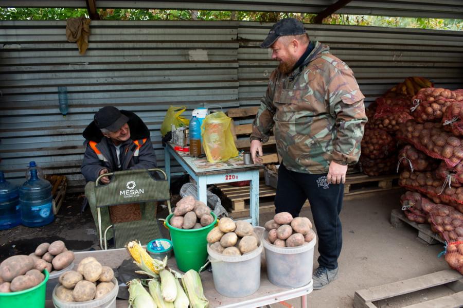 Картофельный рынок.