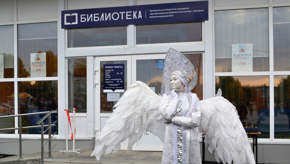 Торжественное открытие после масштабной модернизации библиотеки №10 имени Александра Пушкина в п. Южный