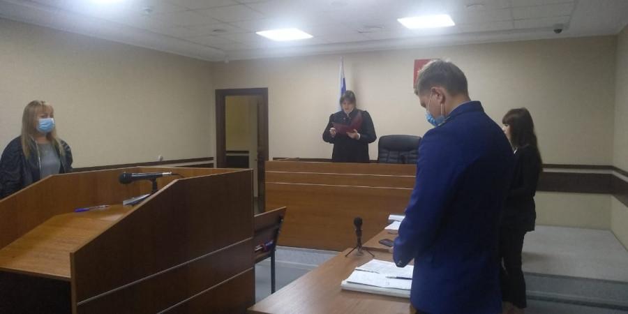 В Центральном районном суде.