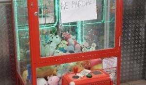Автомат игрушек.