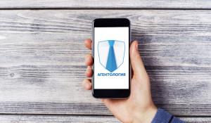 Новый онлайн-сервис для продавцов страховых продуктов — «Агентология».