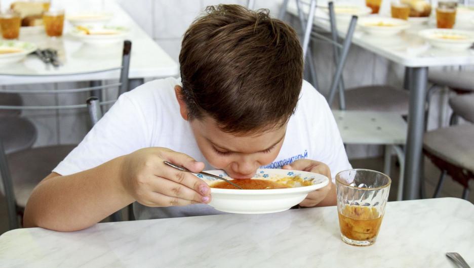 Школьный обед.