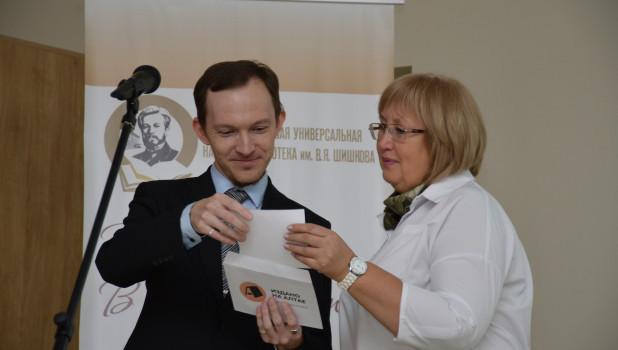В Барнауле выбрали лучшие книги Алтая, 24 сентября 2020 год