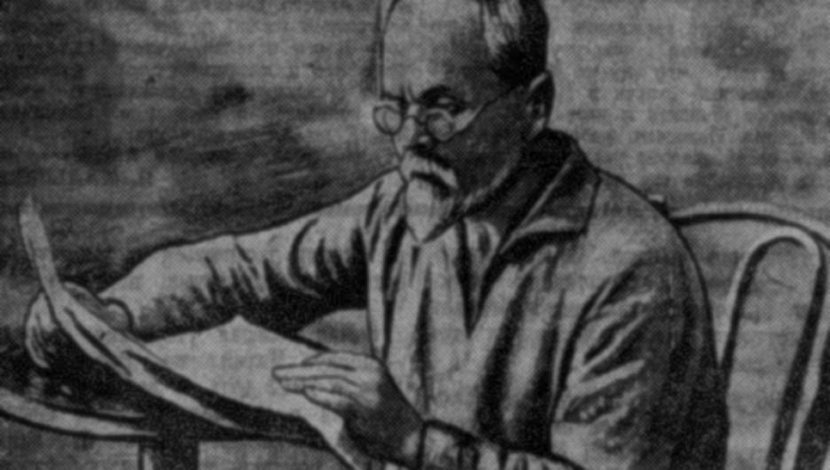 Василий Степанович Ершов.