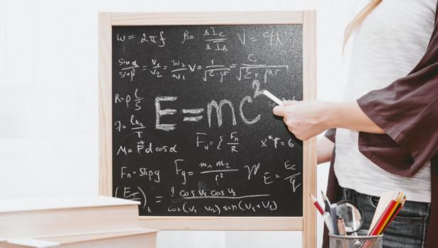 Наука, образование.