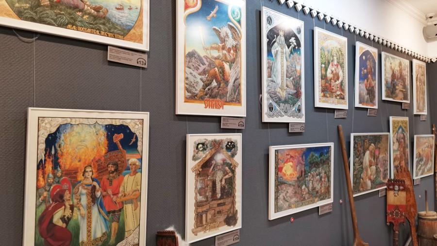 Музей славянской мифологии.