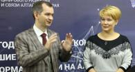 Финал конкурса «Лучшие проекты информатизации – 2020».