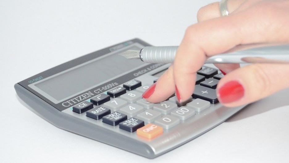 Налоги. Бизнес. Расчеты.