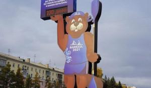 Бобер на Нулевом километре в Барнауле