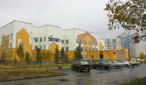 Поликлиника №14, Барнаул.