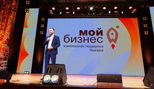 В Алтайском крае стартовал прием заявок на ежегодный конкурс «Лучший социальный проект года».