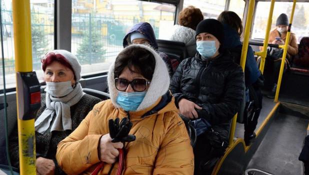 Масочный режим. Общественный транспорт.
