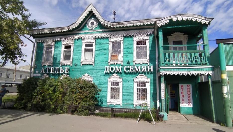 """""""Дом семян"""" на ул. Пушкина, 80."""