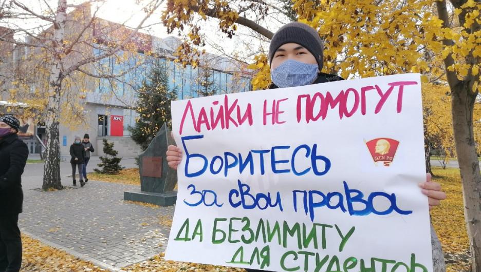 Пикеты против повышения цен на проезд в Барнауле.