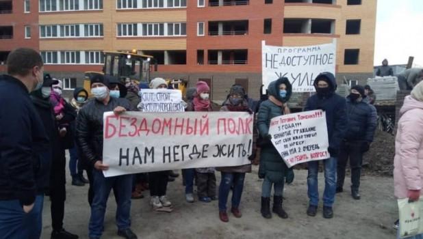 Пикет дольщиков дома на пр. Ленина, 195а в Барнауле.