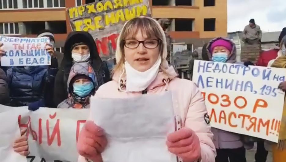 На митинге дольщики записали видеообращение к Рамзану Кадырову.