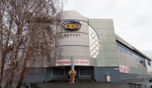 Ковидный госпиталь планируют создать в ТЦ «Геомаркет».