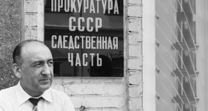 Тельман Гдлян.