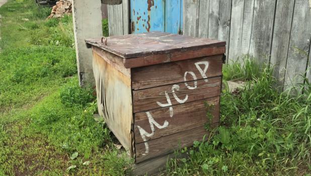 Мусор. Место накопления отходов.
