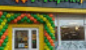 """Магазин """"Мария-Ра""""."""