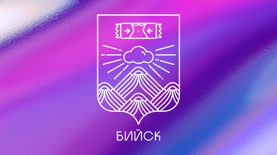 Альтернативный герб Бийска.