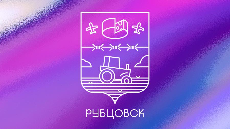 Альтернативный герб Рубцовска.