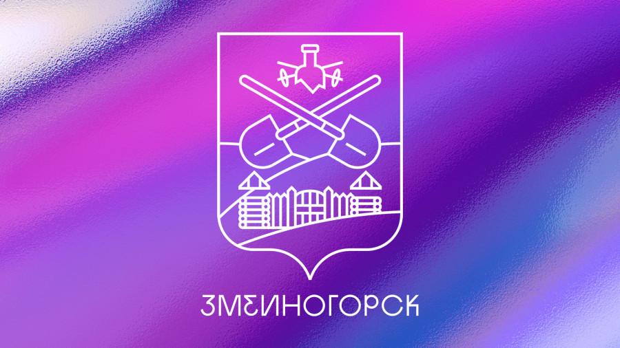 Альтернативный герб Змеиногорска.