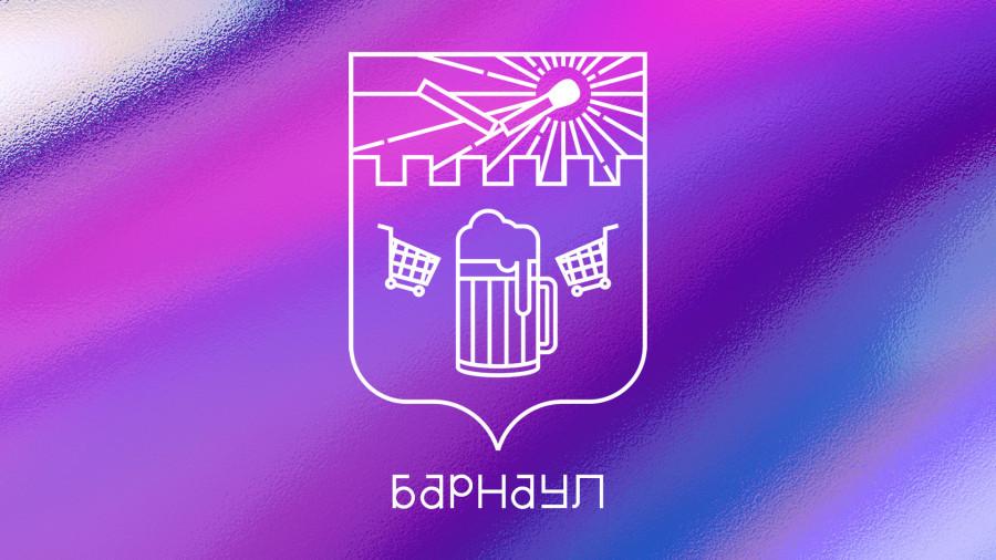 Альтернативный герб Барнаула.