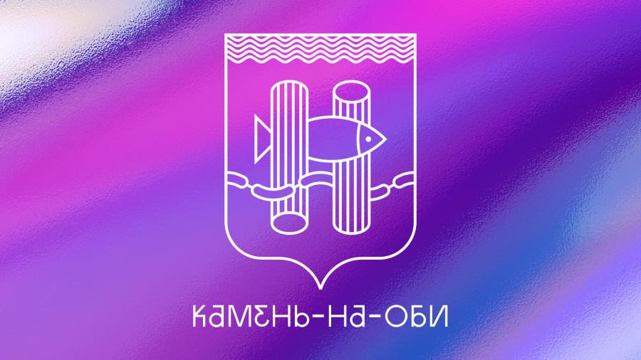 Альтернативный герб Камня-на-Оби.