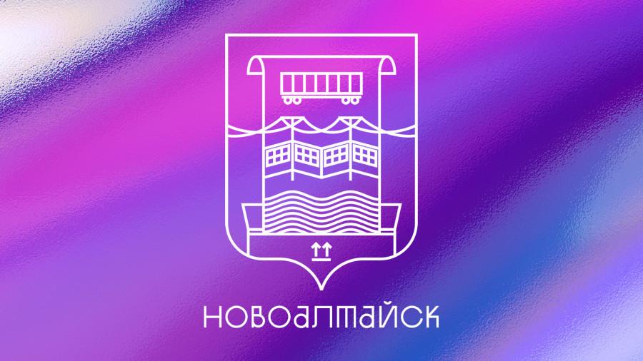 Альтернативный герб Новоалтайска.
