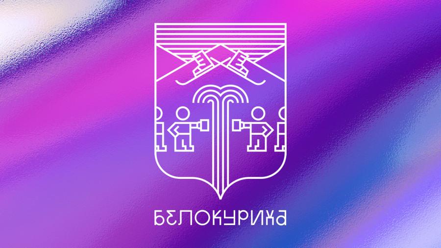 Альтернативный герб Белокурихи.