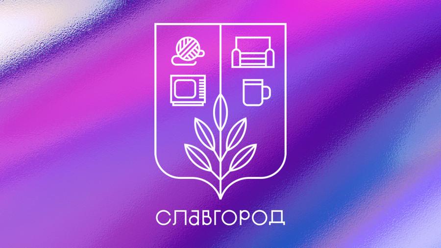 Альтернативный герб Славгорода.