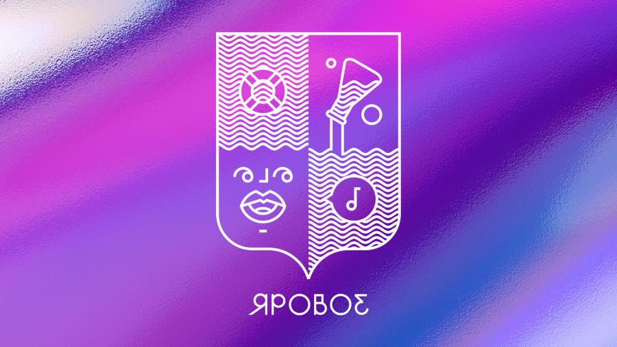 Альтернативный герб Ярового.