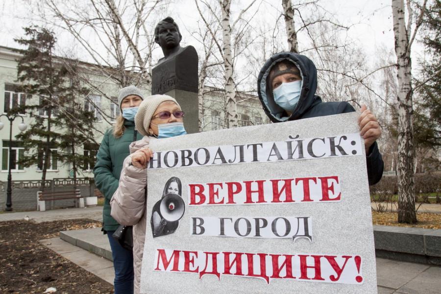 Пикет противников ситуации в здравоохранении. Барнаул, 1 ноября 2020 года.